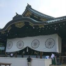 靖国神社の御霊 と …