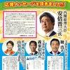 TOSS、ついにここまで来た!(2016年8月19日の末公開記事をここでアップ)の画像