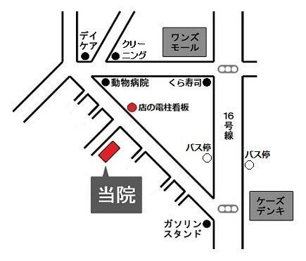 長沼整骨院地図