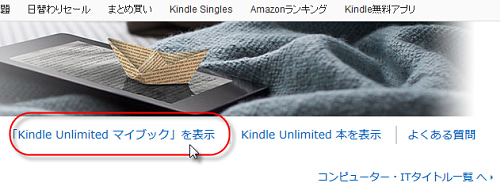 kindle unlimited17