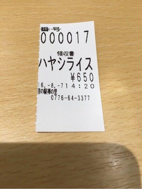{7F59F25F-12EE-4AD4-90FC-C666D08CAA90}