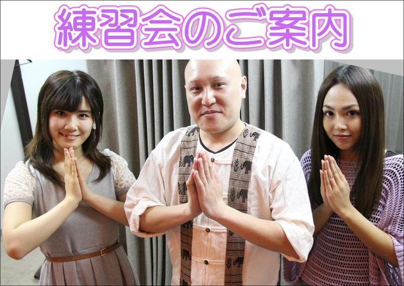 【連絡簿】ワットセラピストスクール生徒さん用 2