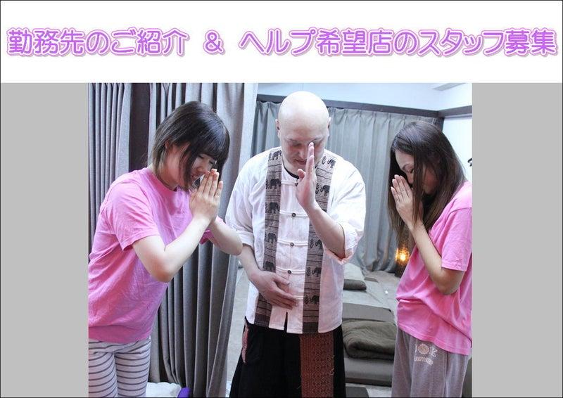 【連絡簿】ワットセラピストスクール生徒さん用 4