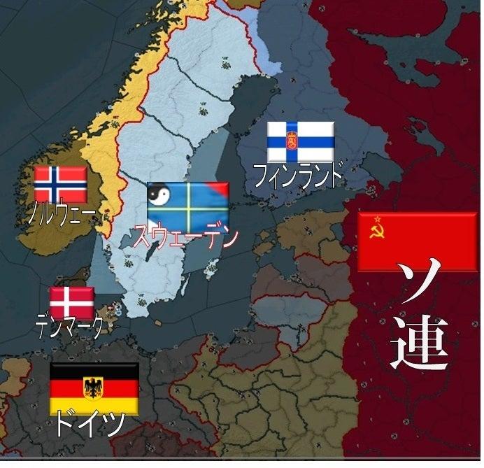 幻想郷と化したスウェーデンでプ...