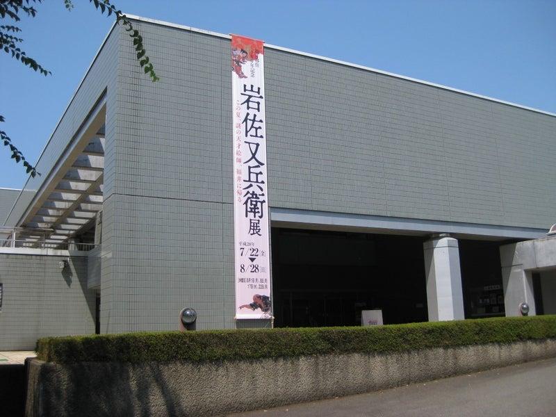 美術館 福井 県立
