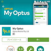 【Optus】携帯電話のプリペイドをアプリで簡単リチャージ【オーストラリア】の記事に添付されている画像