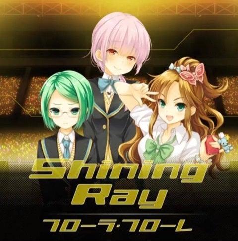 Shining Ray 歌詞   ガールフレ...