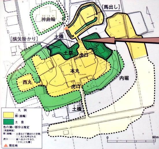 【写5】馬伏塚城