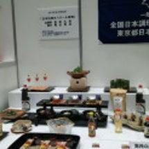 日本食ハラール化進む
