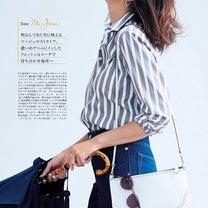 【雑誌掲載情報 Marisol】 SHIHOさんが持っている傘はどの子?なんて子の記事に添付されている画像