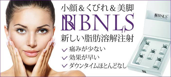 共立 美容 外科 横浜