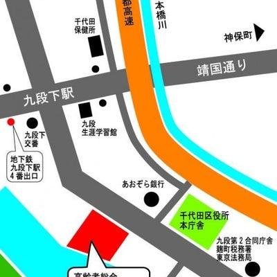 ■本日 九段下オープンカウンセリング開催します!の記事に添付されている画像