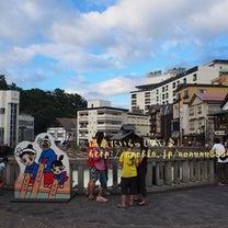 草津温泉のポケGO事情♪の記事に添付されている画像