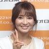 新山千春さんがさくら色相談室に♡の画像