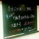 【本日限定】麻婆まぜそば(追い飯付き)850円+味玉@麺屋 むじゃき (茨城県 水戸市)の記事より