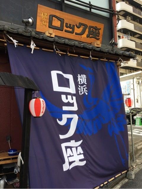 横浜 ロック 座