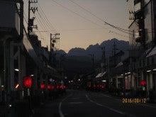 行燈と剱岳