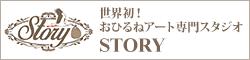 【2018講師アワードエピソード】ありままりえの記事より