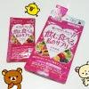 【BLOOMBOX】飲む食べる私のサプリ♡の画像