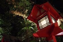貴船:灯篭