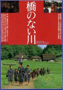 【動画】橋のない川(1992年)