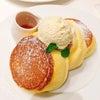 幸せのパンケーキの画像