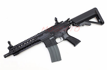 urx3 8 sir ecr 4 enhanced combat rifle 4 arsenal webshop