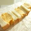 高級「生」食パンでだし巻きたまごサンドの画像