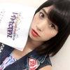濃い紫 みなみ!の画像