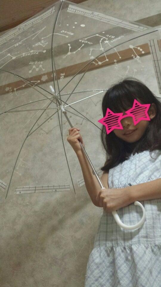 ビニール傘でプラネタリウム⭐   saryのキラキラ☆ブルーlife
