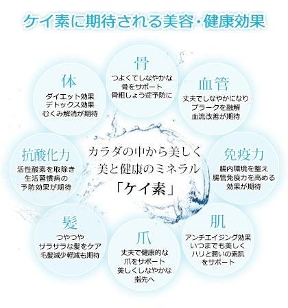 ケイ素_特徴8