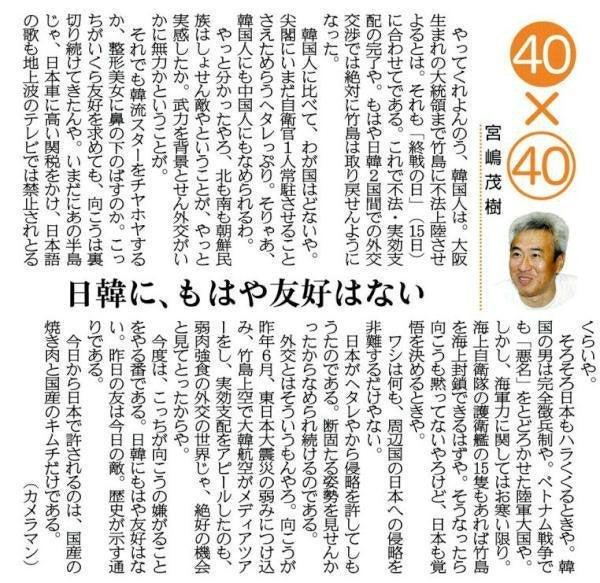 https://stat.ameba.jp/user_images/20160819/14/kujirin2014/45/61/j/o0600058313727096021.jpg?caw=800