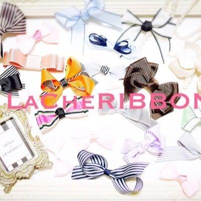LaCheRIBBON ディプロマコースのご案内❤︎の記事に添付されている画像