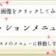 ♥【5月末日まで受付…