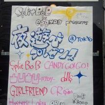 6月のエッグマンとC…