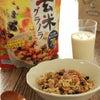 【ケロッグ様】 玄米グラノラ 商品開発の画像