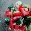 キャラウェイ香る♪さわやかトマトのヨーグルトサラダの画像