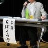 原爆忌東京俳句大会の画像