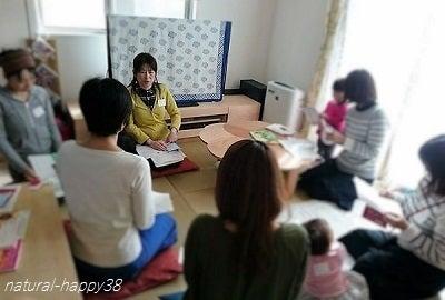 20160219なちゅハピ(ぼかし)