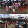 見晴台夏祭りの画像