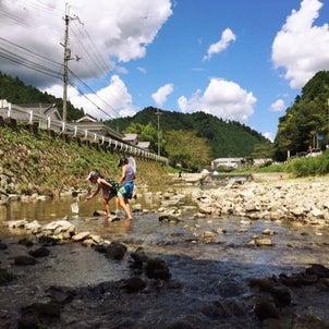 川あそびの画像