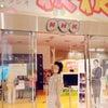 やはり、名古屋、暑(熱)い!の画像