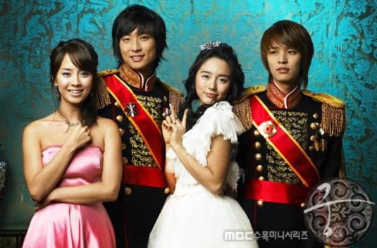 ユンウネ見たさに♡宮~love in palace~ | よっぴーの韓国にバネッソ❤