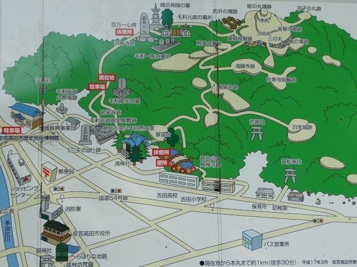 吉田郡山城 | かめちゃんの日記