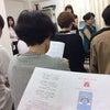 Rainbow Concert @ インクスミュージックサロンの画像