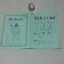 槍ヶ岳登山記(H28…