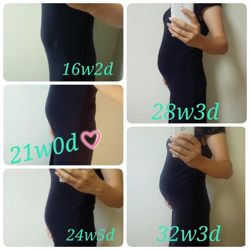お腹 ヶ月 妊娠 5