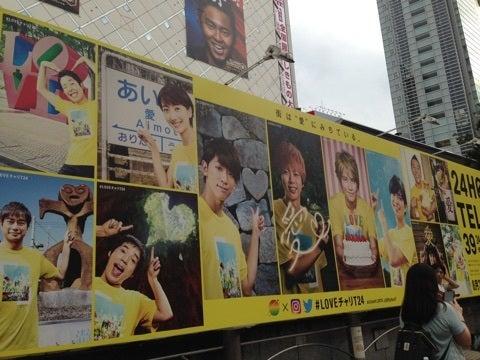 日本テレビ「24時間テレビ」に協力いたしました| …