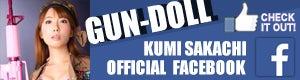 GUNドル 坂地久美 オフィシャルFacebook