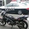 習志野市の警察署までバイクを無料で回収に来てくれました【千葉県習志野市】の画像